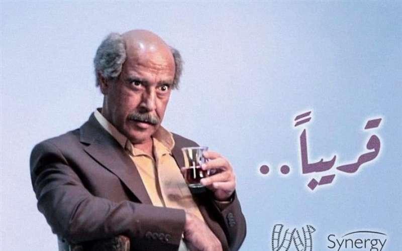 صورة بـ الجلباب.. أشرف عبد الباقي يشوق جمهوره لعمل جديد