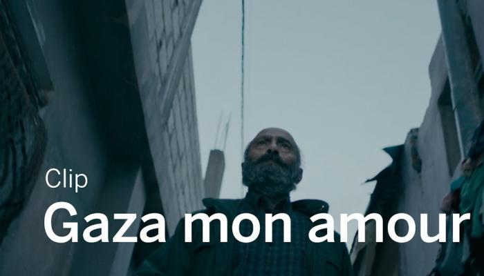 """صورة """"غزة مونامور"""" يفوز بجائزة اتحاد دعم السينما الآسيوية"""
