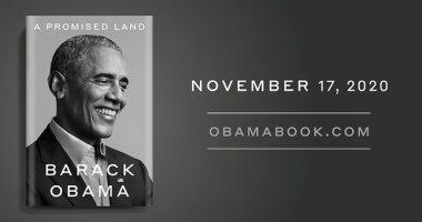 صورة أرض الميعاد.. أوباما يصدر مذكراته عن فترة رئاسته الأولى ومقتل أسامة بن لادن