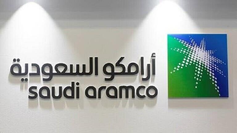 """صورة """"أرامكو"""" السعودية تصدر أول شحنة من الأمونيا الزرقاء في العالم"""