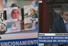 صورة استقالة نائب أرجنتيني بعد ظهوره في مشهد إباحي تحت قبة البرلمان