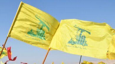 """صورة واشنطن ترصد 10 ملايين دولار مكافأة لمن يدلي بمعلومات عن شبكات مالية لـ""""حزب الله"""""""