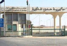 صورة الأردن يعلن فتح 3 معابر حدودية برية