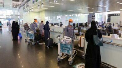صورة السعودية تطلق آلية جديدة لاستقبال عاملات المنزل