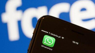 صورة الاستضافة والشراء.. فيسبوك تطلق خدمات جديدة عبر واتساب