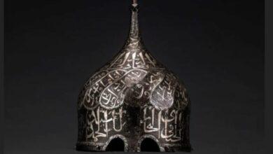 صورة المتحف الإسلامي بالقدس يعرض خوذة مصرية فريدة وسجادة تركية بالمزاد